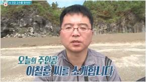 20181015 채널A 김현욱의 굿모닝 이철훈 회원님 뇌경색 완치사례